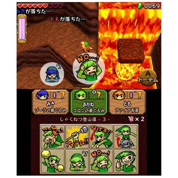 ゼルダの伝説 トライフォース3銃士【3DSゲームソフト】   [ニンテンドー3DS]_1