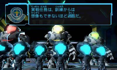 メトロイドプライム フェデレーションフォース【3DSゲームソフト】   [ニンテンドー3DS]_1