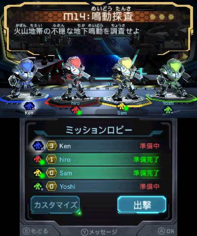 メトロイドプライム フェデレーションフォース【3DSゲームソフト】   [ニンテンドー3DS]_6