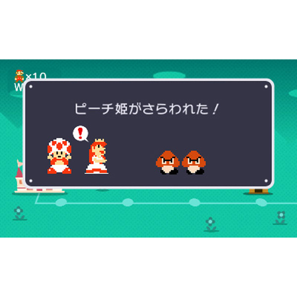 スーパーマリオメーカー for ニンテンドー3DS 【3DSゲームソフト】_11