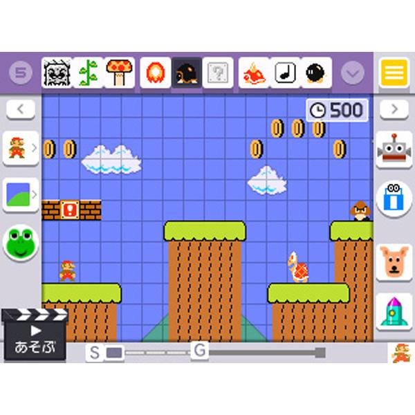 スーパーマリオメーカー for ニンテンドー3DS 【3DSゲームソフト】_2