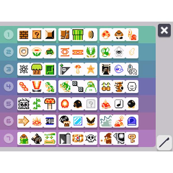 スーパーマリオメーカー for ニンテンドー3DS 【3DSゲームソフト】_3