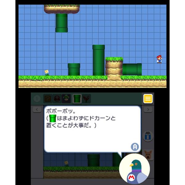 スーパーマリオメーカー for ニンテンドー3DS 【3DSゲームソフト】_4
