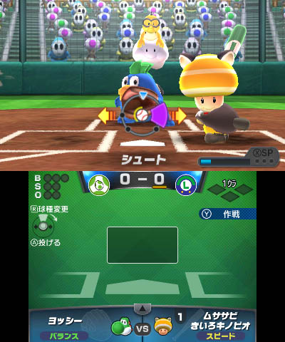 マリオスポーツ スーパースターズ【3DSゲームソフト】   [ニンテンドー3DS]_2
