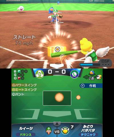 マリオスポーツ スーパースターズ【3DSゲームソフト】   [ニンテンドー3DS]_3