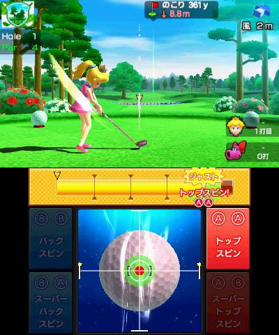 マリオスポーツ スーパースターズ【3DSゲームソフト】   [ニンテンドー3DS]_4