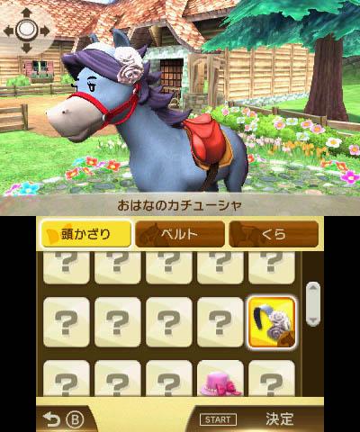 マリオスポーツ スーパースターズ【3DSゲームソフト】   [ニンテンドー3DS]_5