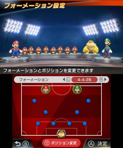 マリオスポーツ スーパースターズ【3DSゲームソフト】   [ニンテンドー3DS]_8