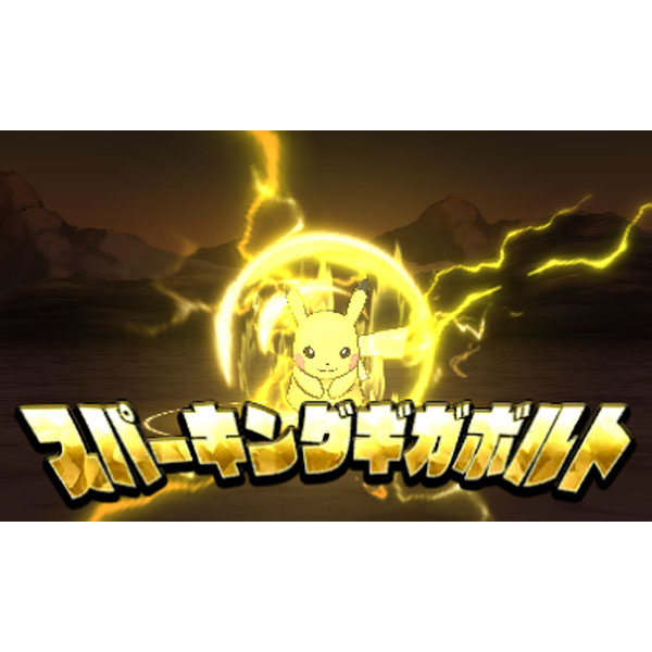 ポケットモンスター ウルトラムーン 【3DSゲームソフト】_7