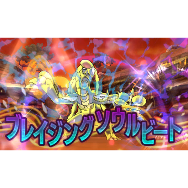 ポケットモンスター ウルトラムーン 【3DSゲームソフト】_9