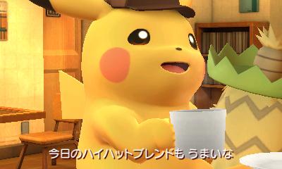 【在庫限り】 名探偵ピカチュウ 【3DSゲームソフト】_1
