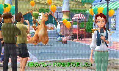 【在庫限り】 名探偵ピカチュウ 【3DSゲームソフト】_10