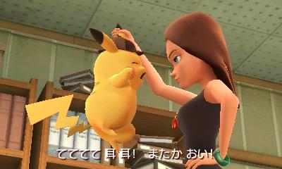 【在庫限り】 名探偵ピカチュウ 【3DSゲームソフト】_12