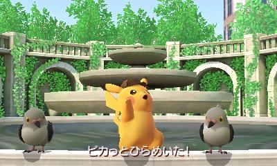 【在庫限り】 名探偵ピカチュウ 【3DSゲームソフト】_4
