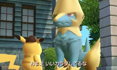 【在庫限り】 名探偵ピカチュウ 【3DSゲームソフト】_5