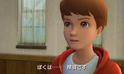 【在庫限り】 名探偵ピカチュウ 【3DSゲームソフト】_7