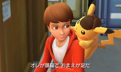 【在庫限り】 名探偵ピカチュウ 【3DSゲームソフト】_8