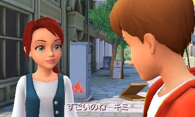 【在庫限り】 名探偵ピカチュウ 【3DSゲームソフト】_9