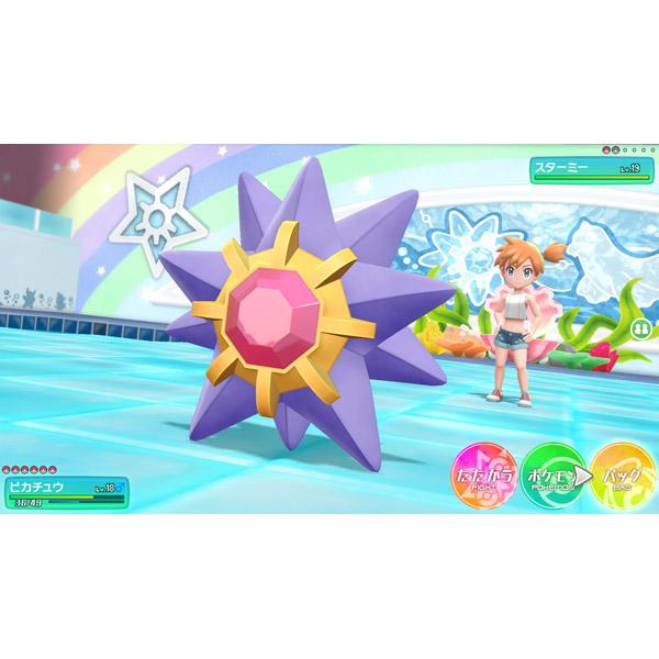 ポケットモンスター Let's Go! イーブイ モンスターボール Plusセット 【Switchゲームソフト】_9