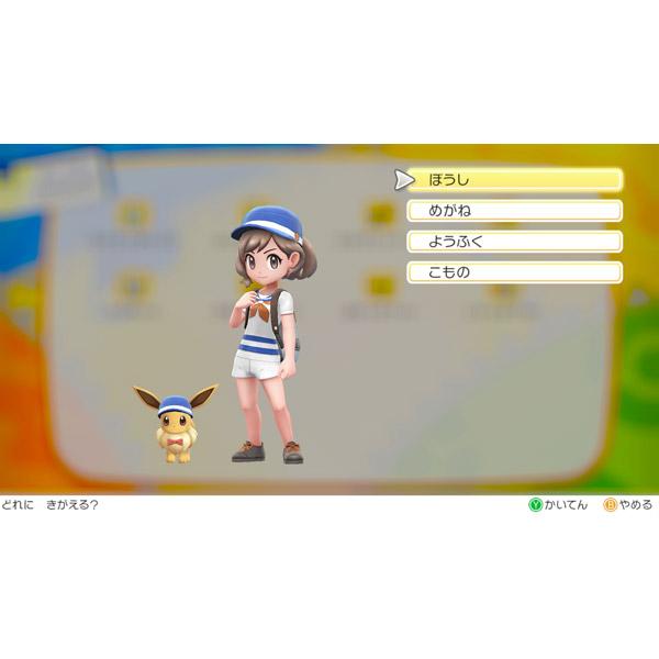 ポケットモンスター Let's Go! イーブイ 通常版 【Switchゲームソフト】_10