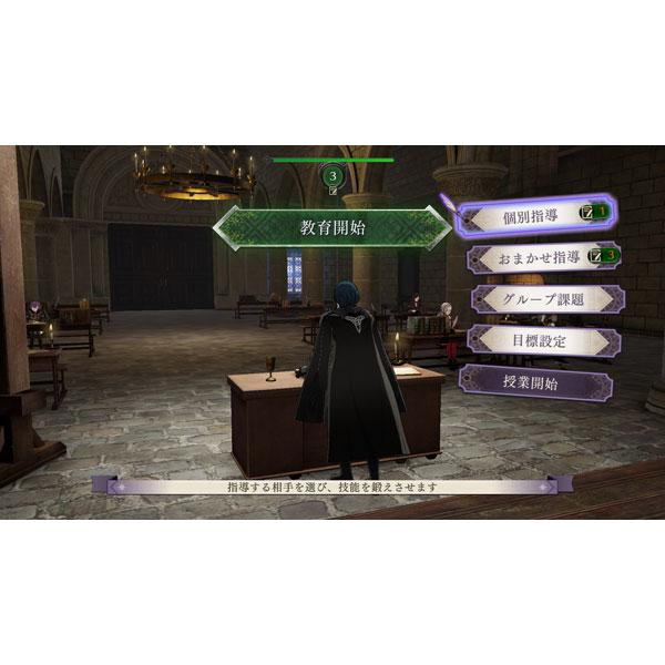 ファイアーエムブレム 風花雪月 【Switchゲームソフト】_3