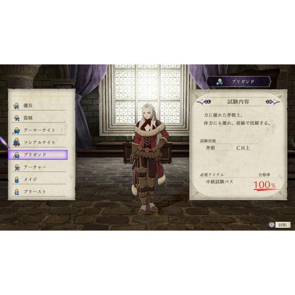 ファイアーエムブレム 風花雪月 【Switchゲームソフト】_5