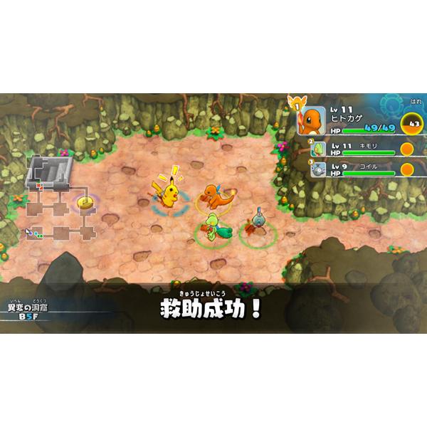ポケモン不思議のダンジョン 救助隊DX 【Switchゲームソフト】_12