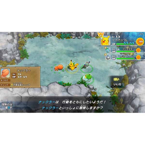 ポケモン不思議のダンジョン 救助隊DX 【Switchゲームソフト】_5