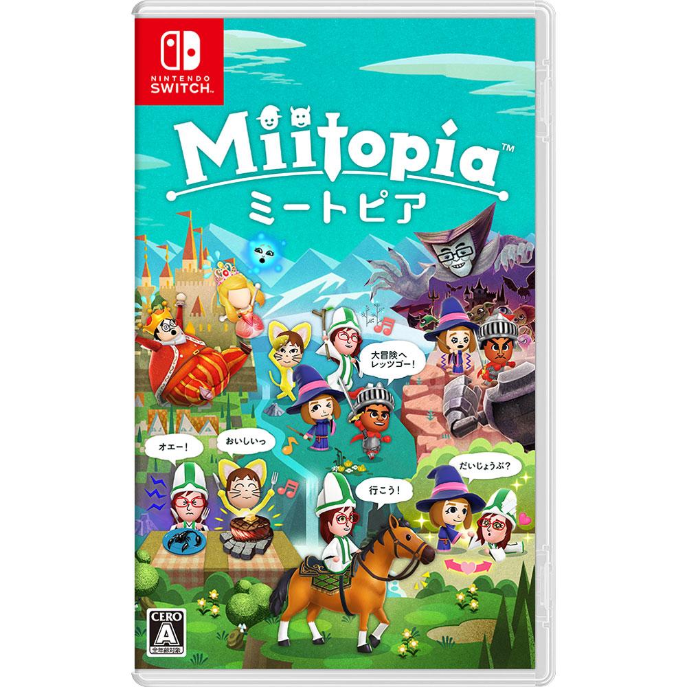 ミートピア 【Switchゲームソフト】