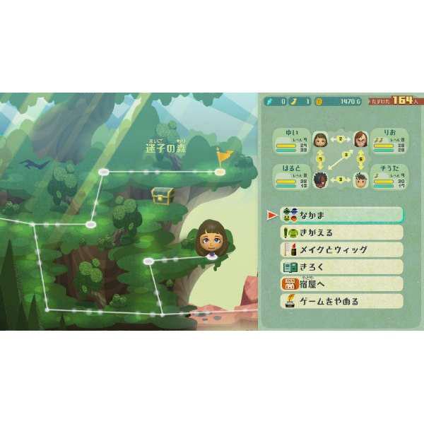ミートピア 【Switchゲームソフト】_11