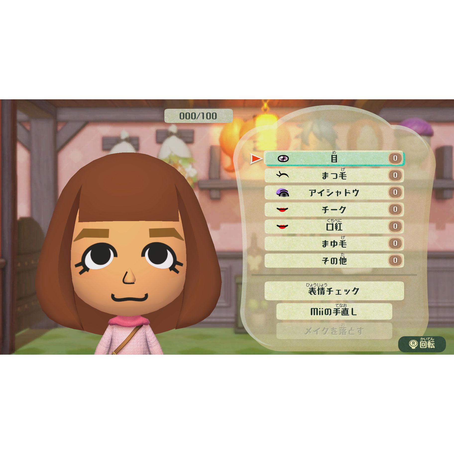 ミートピア 【Switchゲームソフト】_5