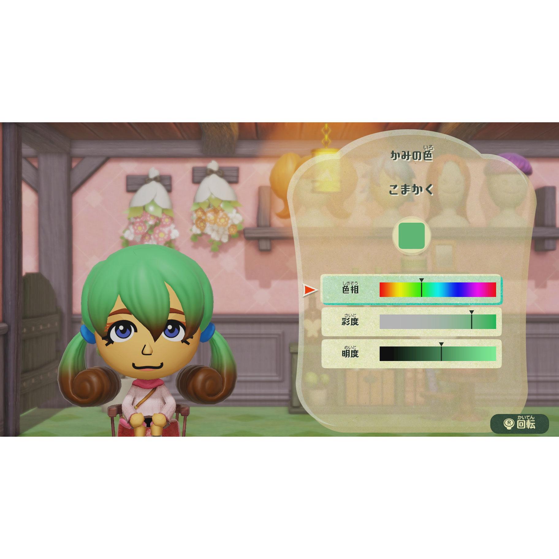 ミートピア 【Switchゲームソフト】_9
