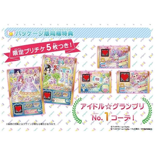 【在庫限り】 プリパラ めざせ! アイドルグランプリNo1! 【3DSゲームソフト】_1