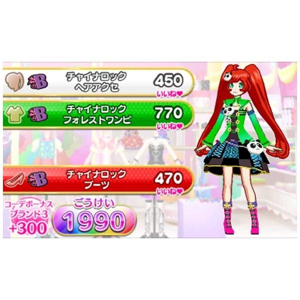 【在庫限り】 プリパラ めざせ! アイドルグランプリNo1! 【3DSゲームソフト】_2