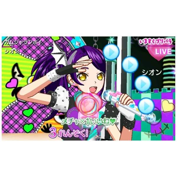 【在庫限り】 プリパラ めざせ! アイドルグランプリNo1! 【3DSゲームソフト】_5