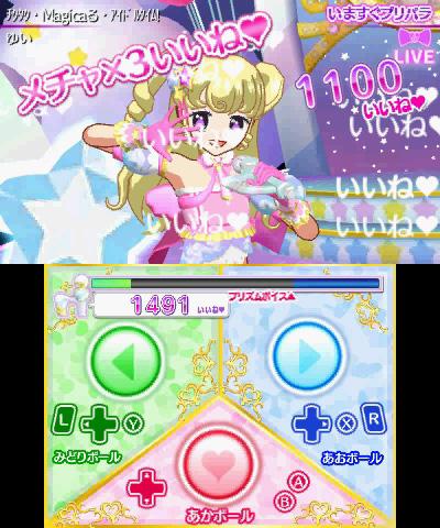 【在庫限り】 アイドルタイムプリパラ 夢オールスターライブ! ゴージャスパック 【3DSゲームソフト】_1