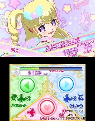 【在庫限り】 アイドルタイムプリパラ 夢オールスターライブ! ゴージャスパック 【3DSゲームソフト】_2