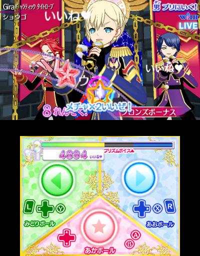 【在庫限り】 アイドルタイムプリパラ 夢オールスターライブ! ゴージャスパック 【3DSゲームソフト】_9