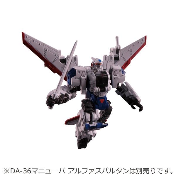 ダイアクロン DA-35 スカイジャケット <ストームセイバーズver.>_3