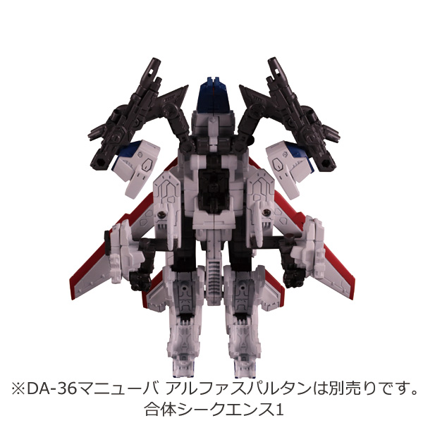 ダイアクロン DA-35 スカイジャケット <ストームセイバーズver.>_4