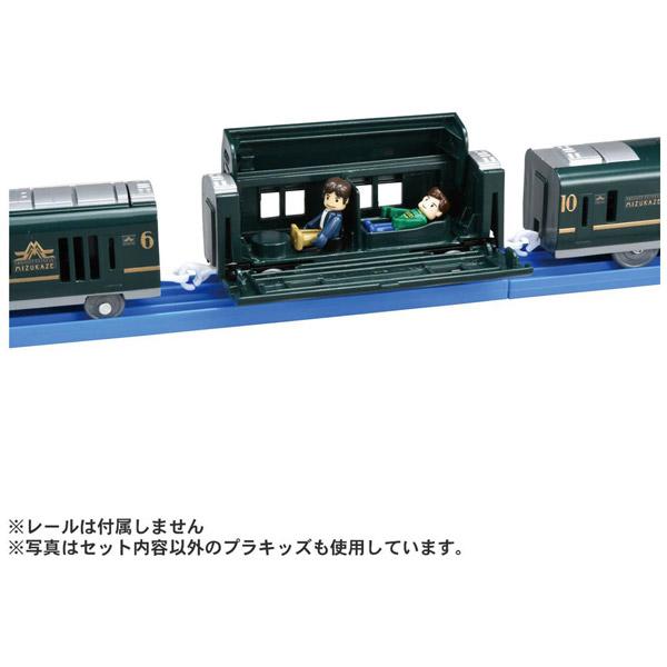 プラレール クルーズトレインDXシリーズ TWILIGHT EXPRESS瑞風_1