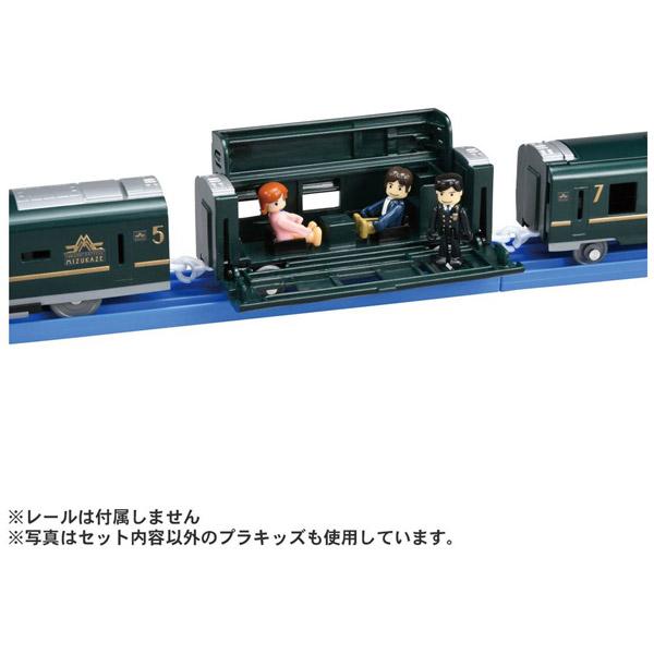 プラレール クルーズトレインDXシリーズ TWILIGHT EXPRESS瑞風_2