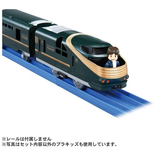 プラレール クルーズトレインDXシリーズ TWILIGHT EXPRESS瑞風_7