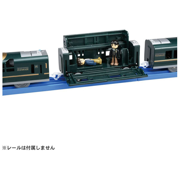 プラレール クルーズトレインDXシリーズ TWILIGHT EXPRESS瑞風_8