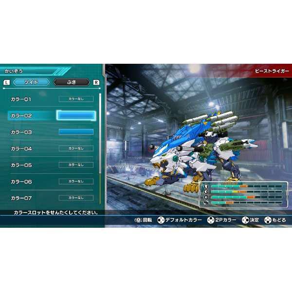 ゾイドワイルド インフィニティブラスト HAC-P-AYUDA  【Switchゲームソフト】_9