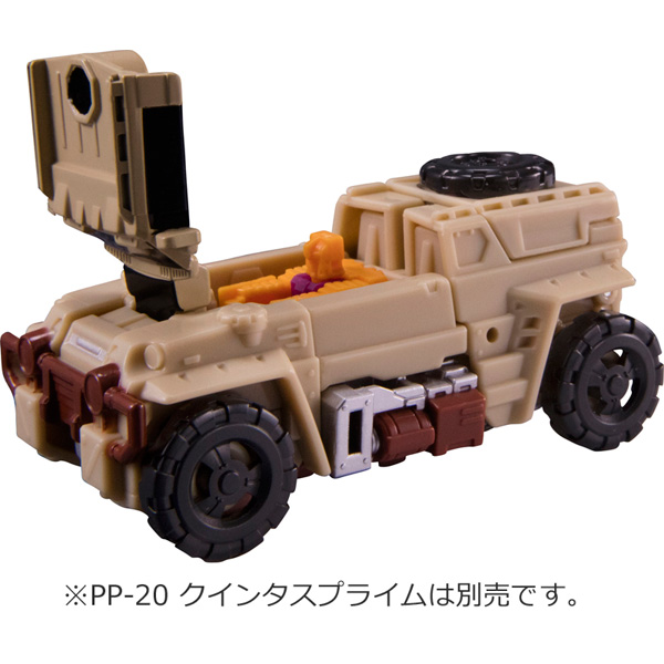 トランスフォーマー パワーオブザプライム PP-38 オートボットアウトバック_2