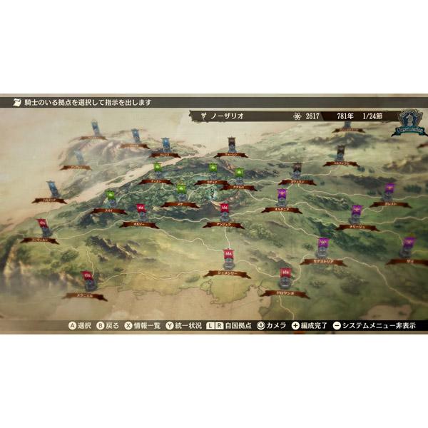 ブリガンダイン ルーナジア戦記 通常版 【Switchゲームソフト】_2