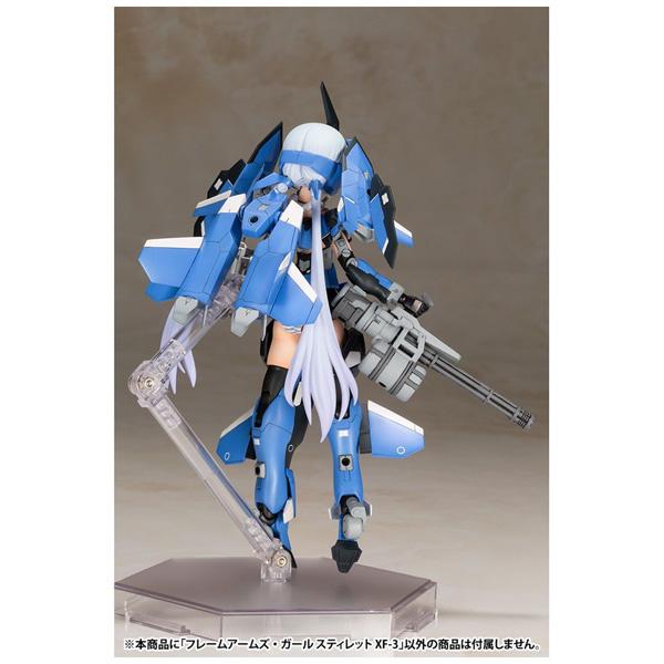 フレームアームズ・ガール スティレット XF-3 プラモデル_9