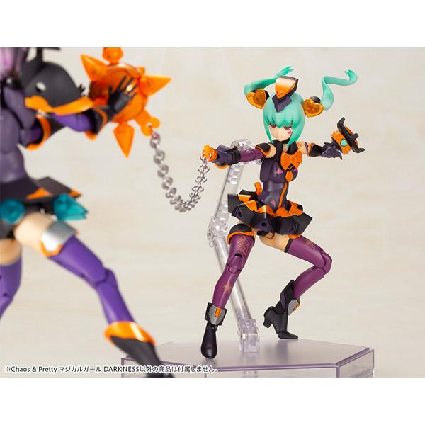 【店頭併売品】 メガミデバイス Chaos&Pretty マジカルガール DARKNESS プラモデル_9