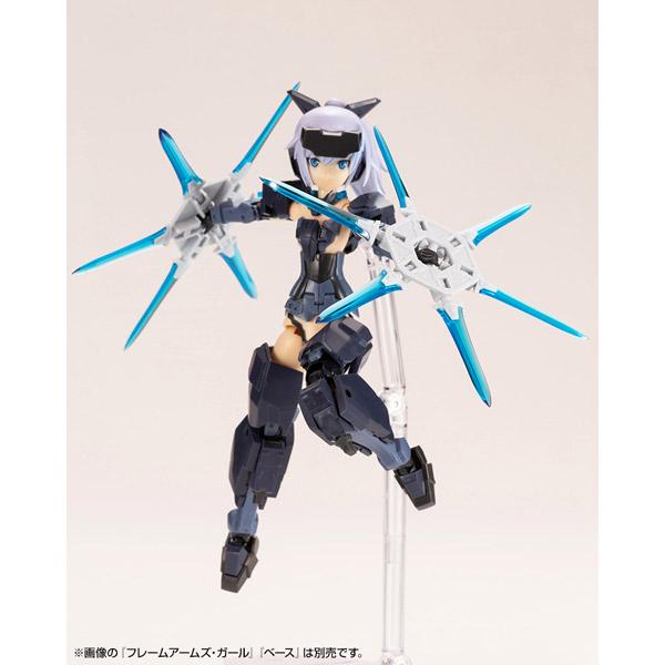M.S.G モデリングサポートグッズ へヴィウェポンユニットSP006 23EX マギアブレード Special Edition【CRYSTAL BLUE】_2